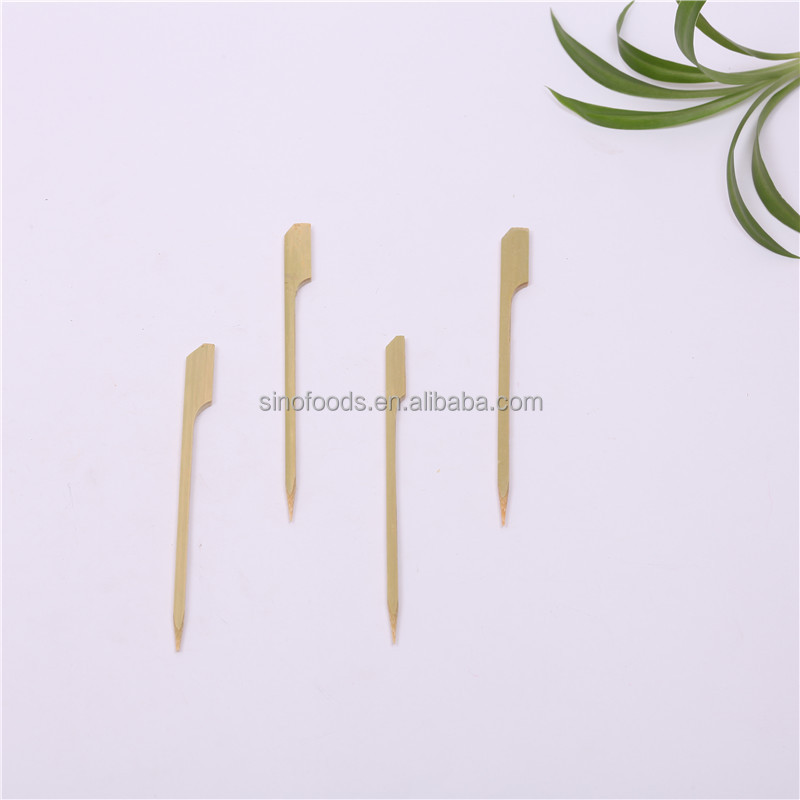 2017 new style made in china gun bamboo skewer