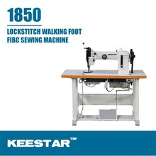 Keestar 1850 lock stitch super big rotating hook container bag sewing machine