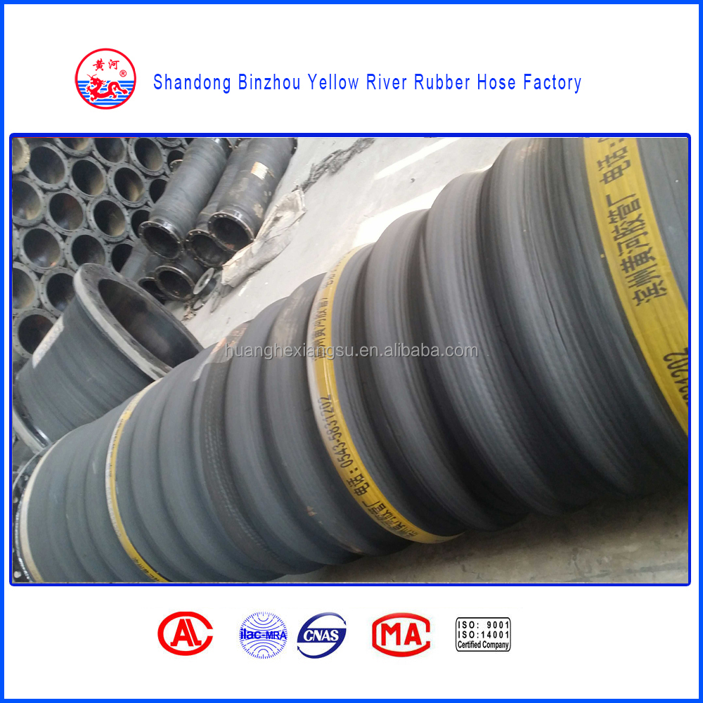 Flanged Mud Suction Rubber Hose