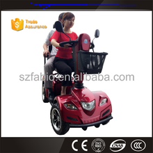 FABIO wheel electric scooter 50cc trike scooter off road ( rm09d-775)