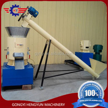 rice husk/ peanut shell/ sunflower seeds disposal used mini pellet making machine