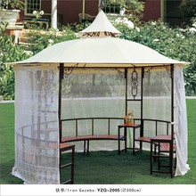 Big size garden line umbrella with mosquito netting