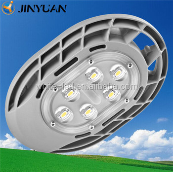 24w led street light