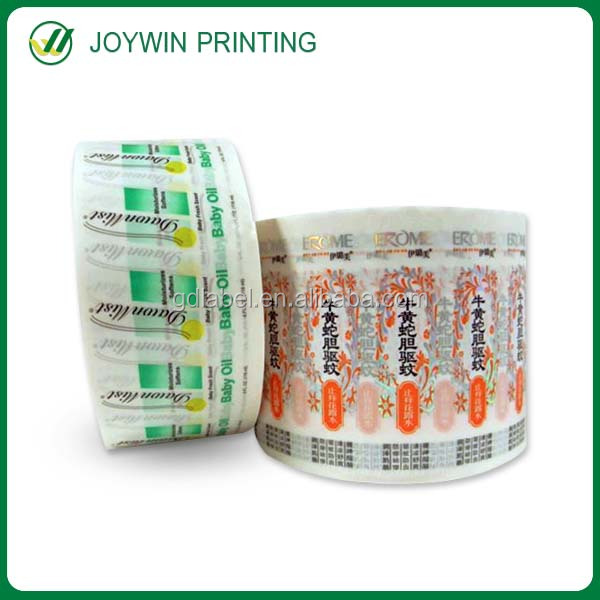 2016 cheap clear BOPP/PP/PE /PET/ PVC label ,custom self adhesive gloss sticker