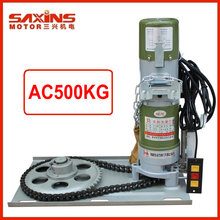 220V AC 500kg electric roller shutter/roll up door motor