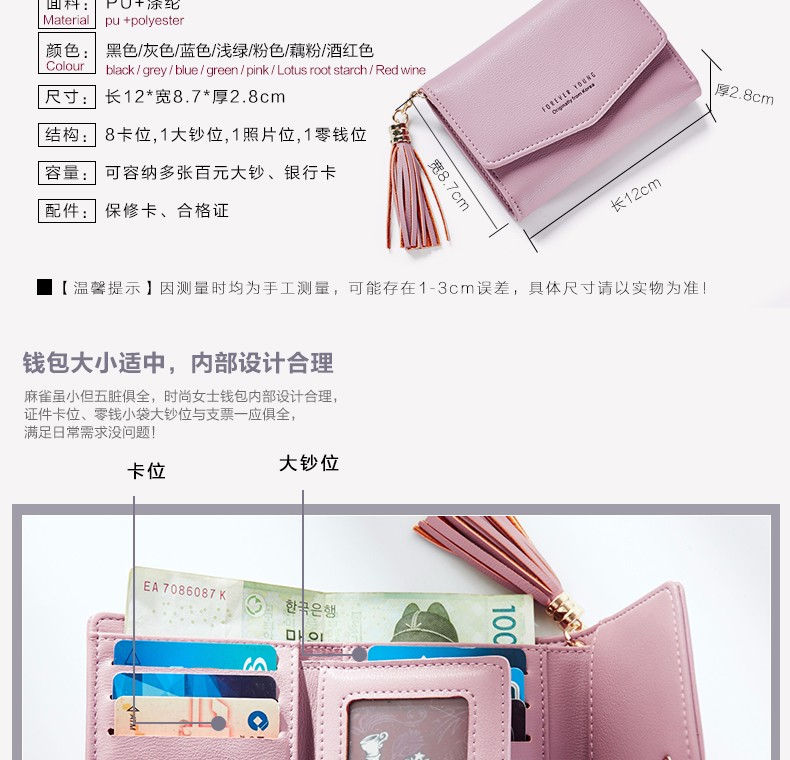 2017 Korea style Fashion Women Clutch Ladies Wallets And Purses money clip wallet