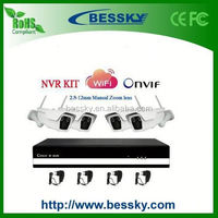 BE-6004SLIPWD100 4CH NVR KIT Nvr Ip Camera Kit,Ip Kit,Cctv Camera Domo