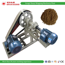 Hot sell for the poultry farm corn milling powder screw float fish feed pellet machine