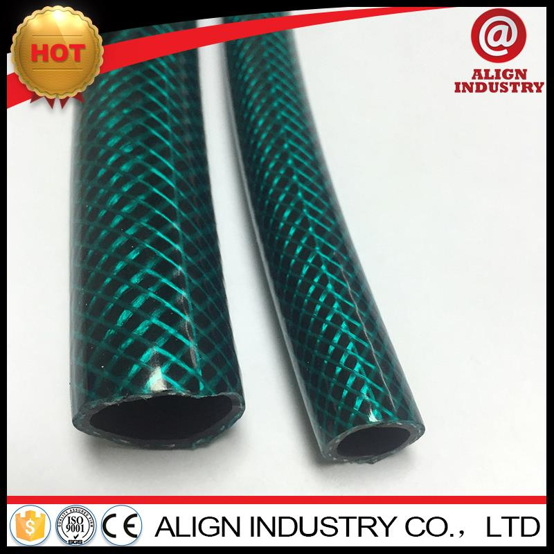 pvc garden water flexible hose flexible air conditioning drain pipe