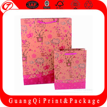 Made in China Factory Professional Cheap Colorful kraft paper bags for charcoal with low price