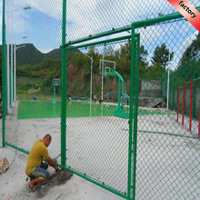 china wholesale cheap pvc garden used chain link fence