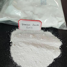 catalyst and stable synthetic agent sodium formate