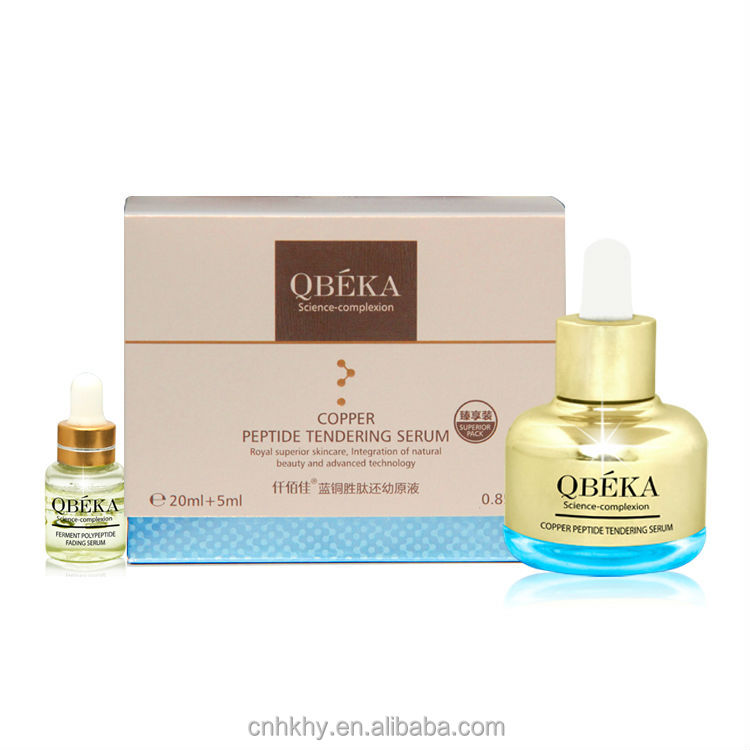 Keep skin moisturizing long time QBEKA copper peptide tendering serum skin care serum