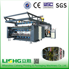 High quality 4 colors wide web flexo printing press