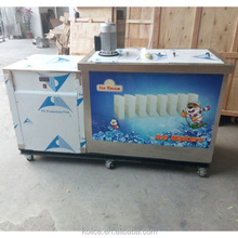 Hot sale Big ice tube maker 0.5t/day
