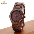 Eco friendly handmade wood watch with custom logo wholesale wood watch 2017