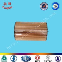 200V05504-0107 Truck engine parts Oil filter