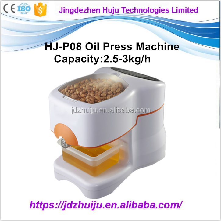 Small home use edible oil press machine/cooking oil making machine/electric oil machine HJ-P08