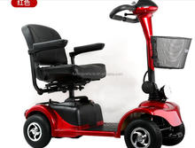 disability elder electric scooter mobility scooter FL-A-03