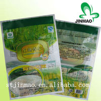 Hot selling printed flexible packaging material for rice bag