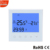 HY03WE underfloor heating smart wifi thermostat