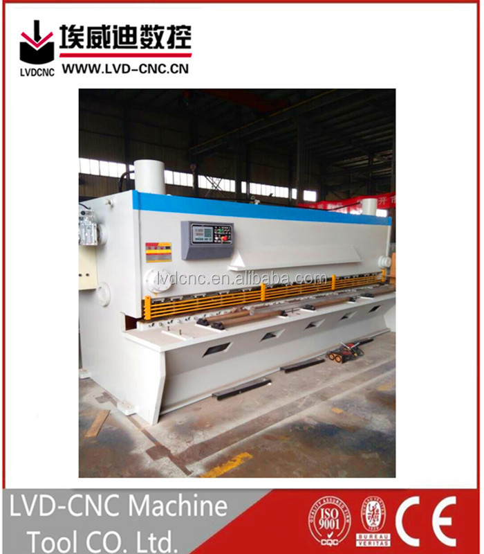 metal sheet guillotine cutt off machine/electric metal shear