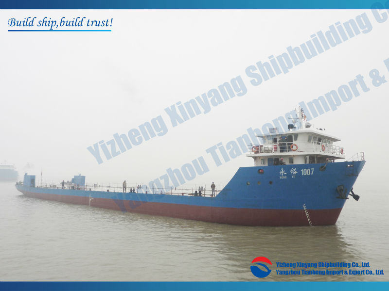 DWT 2000t 2800t 3000t 4000t LCT for sale