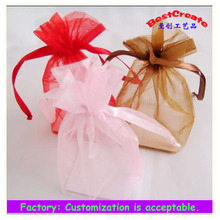 Customized small drawstring plain organza pouch for Jewelry and gifts
