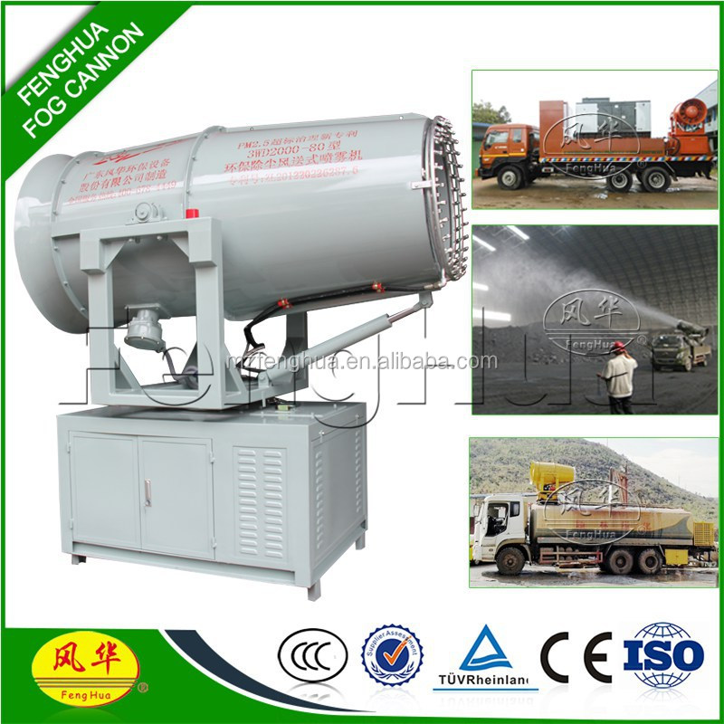 Dust Supression Equipment DS-80 widely coverage for industrial dust problem