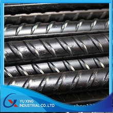 mild steel bar price/tmt steel rebar price /building construction steel material