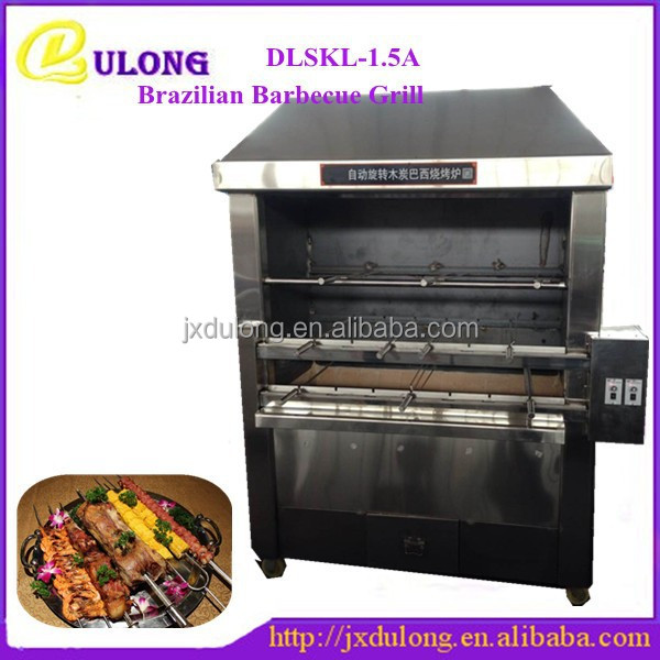 CE approved Hot sale Energy saving Automatic charcoal chicken steak grill machine