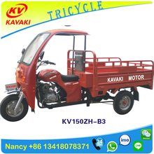 Guangdong KAVAKI motorfactory van cargo tricycle with roof