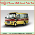 New 18-22 Seats Yuchai Diesel or Gasoline or CNG Hybrid Engine School Mini Buses