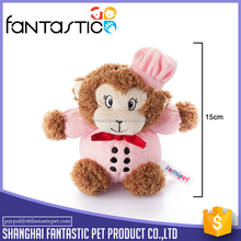 high quality Professional ball Chef Monkey toy
