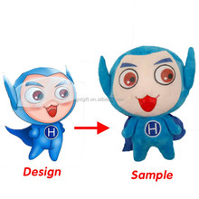 Creative Custom Decoration Figures Plush Stuffed Animal Catch Monster Down With Large Hu Ba Doll Toys