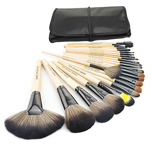 24pcs/set Hot Sale high quality face makeup brush cosmetic make up brush
