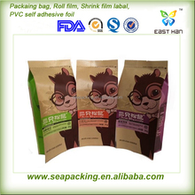 Side Gusset Kraft Paper Bag For Pine Cone Packaging