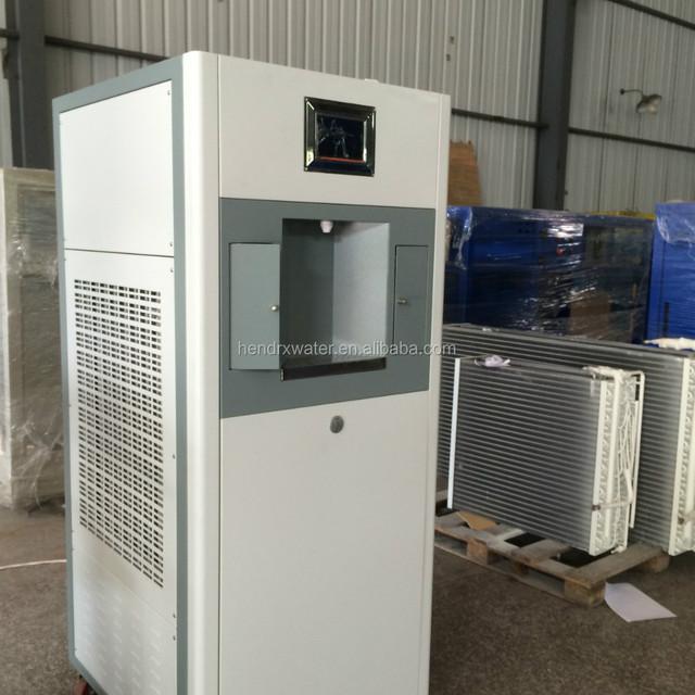 Atmospheric Water Generator, Air Water Generator 200L/D for School / Public