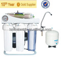 water filter machine KK-RO5OG-H