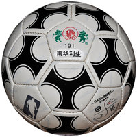 Appreciated by purchasers butyl bladder anti-counterfeiting PU leather football