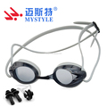 Junior Cool silicone Waterproof competition swimming goggles