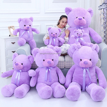 hot sale beautiful purple color plush big teddy bear toy