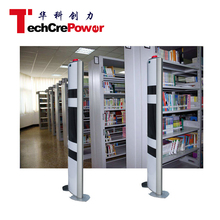 library anti-theft EAS system 4m reading range uhf rfid gate reader