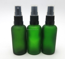Good sale frosted green glass essential oil bottle 50ml cylinder perfume hair care glass container