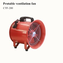 Portable axial explosion proof ventilation fan exhaust blower