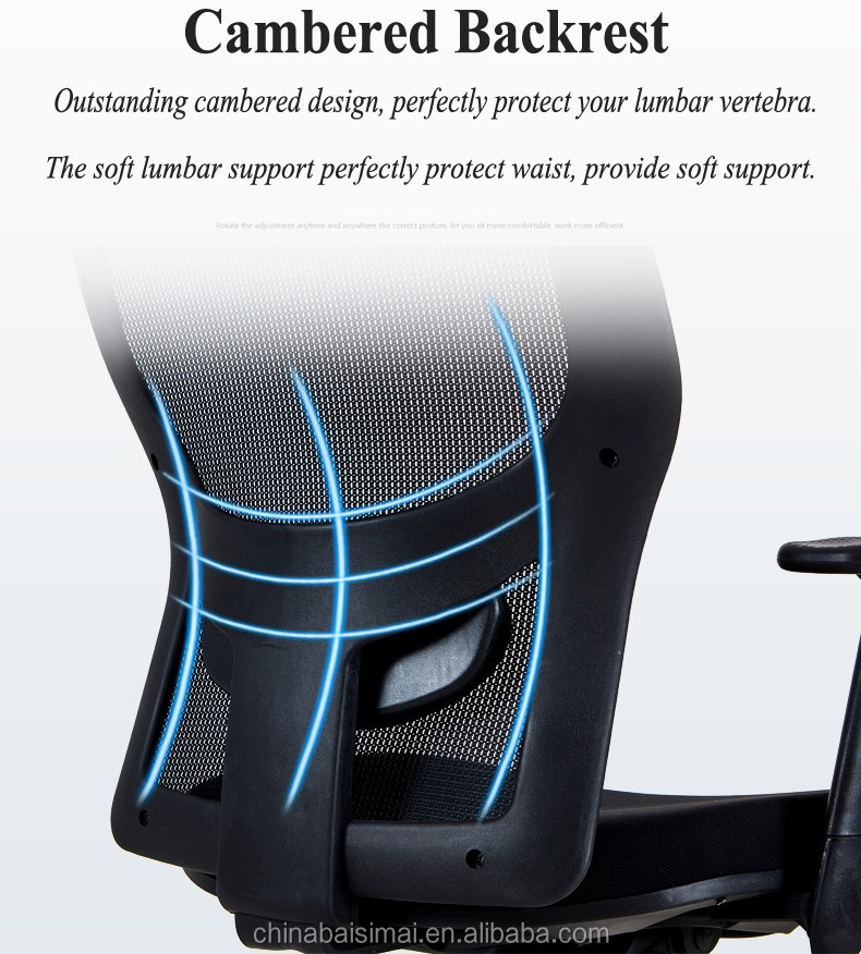 BD01# Big size computer desk orthopaedic office chairs for home