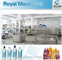 pure/mineral/distilled water bottle labeling machine