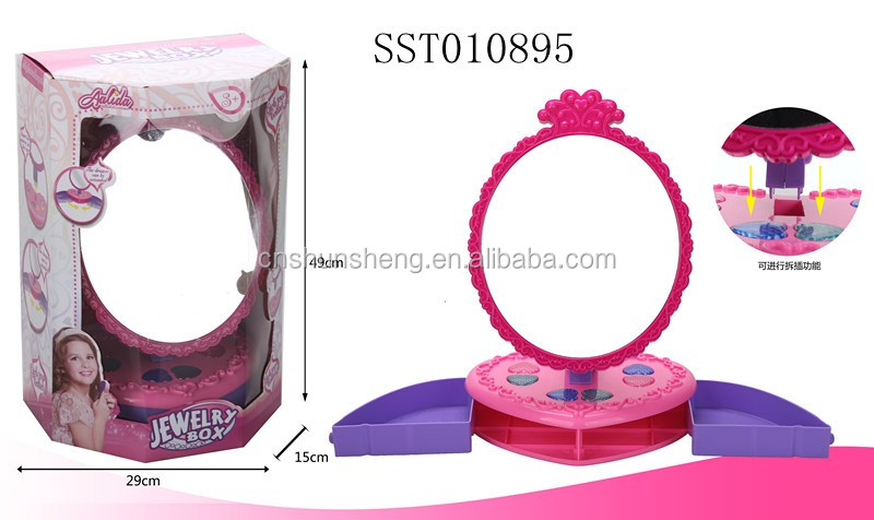 Girls fashion dresses make up cosmetics Toys
