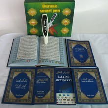 Hot selling digital quran with urdu to english translator from China