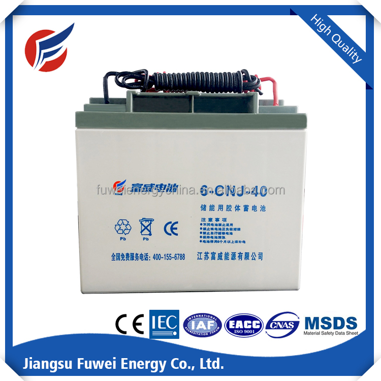 Rechargeable battery 12V 40AH